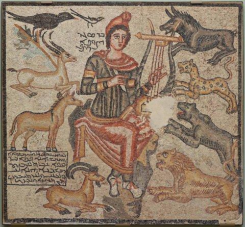 Hieroi Logoi
